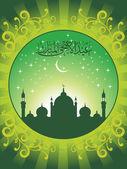 Vector illustration for eid ul adha — Stock Vector