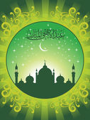 Vektor-illustration für eid-ul-adha — Stockvektor