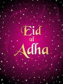Vector for eid al adha — Stock Vector