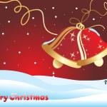 Illustration for merry xmas celebration — Stock Vector #4284296