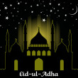 Illustration for eid al adha - 