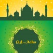 Illustration for eid al adha — Stock Vector #4288489