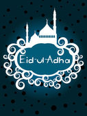 Illustration for eid al adha — Vetorial Stock