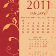 Royalty-Free Stock Vectorielle: Vector three months calender