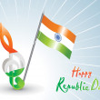 Patriotic illustration for republic day — Stock Vector