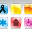 Set of glossy medical icons — Stock Vector #4351226