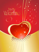 Vector for valentine — Vector de stock