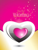 Vector for valentine — Stock Vector