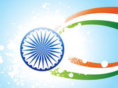 Illustration for india republic day — Stock Vector