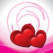 Wavy background with romantic pink heart — Stock Vector