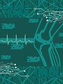 абстрактный фон медицинские, иллюстрация — Cтоковый вектор