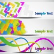 Vector set of three colorful abstract banner — Stock Vector