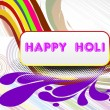 Colorful artwork background for happy holi — Stock Vector