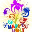 Stock Vector: Colorful background for happy holi