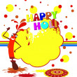 Royalty-Free Stock Vectorielle: Background for happy holi