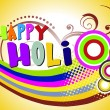 Colorful abstract background for happy holi - Stock Vector