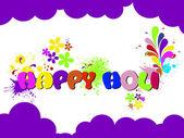 Vector illustration for happy holi celebration — Stock Vector