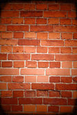 Brick wall texture — Stock Photo
