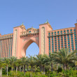 The World Famous Atlantis Hotel — Stock Photo