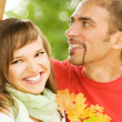 Young couple in love outdoors. Close-up portrait — Stock Photo