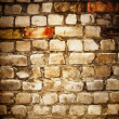 Abstract brickwall texture - Stock Photo