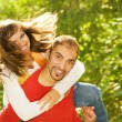 Young couple in love outdoors — Stock Photo #4791065