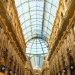 Stock Photo: Famous shopping center Vittorio Emanuele II Shopping Gallery (Mi