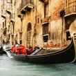Traditional Venice gandola ride — Stock Photo
