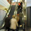 On elevator in a shopping mall — Stock Photo #4803971