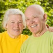 Senior couple in love outdoors — 图库照片