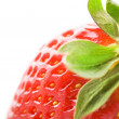 Ripe strawberry isolated on white background - Stock Photo