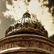 Sepia toned picture of christian church — Stock Photo