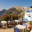 Restaurant with a beautiful landscape view (Santorini Island, Gr - Stock Photo