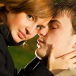 Close-up portrait of a young couple in love — Stock Photo