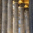 Row of columns — Photo