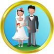 newlyweds — Stock Vector