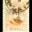 Stock Photo: Old stamp from Persia