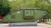 A British Mark V tank — Stock Photo
