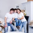 New family's home — Stock Photo