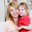 Stock Photo: Happy mother with daughter