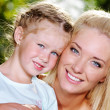 Стоковое фото: Portrait of happy mother and daughter