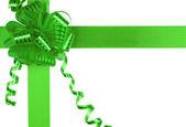 Green ribbon — Stock Photo