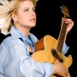 Stock Photo: Womposing with guitar