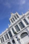 Historic Building — Stock Photo
