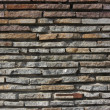 Stock Photo: Bright texture from stone masonry