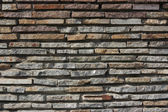 Bright texture from stone masonry — Stock Photo