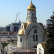 Stock Photo: Temple in Chelyabinsk