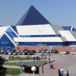 Stock Photo: Mall in Chelyabinsk