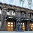General court - Chelyabinsk — Stock Photo