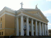 Theatre of opera and ballet — Стоковое фото